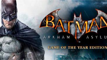 Русификатор текста Batman: Arkham Asylum GOTY Edition