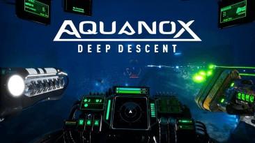 Новый трейлер Aquanox Deep Descent посвящен оружию в игре