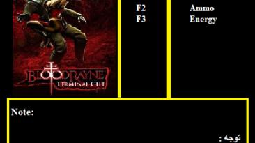 BloodRayne: Terminal Cut: Трейнер/Trainer (+3) [1.0] {Abolfazl.k}