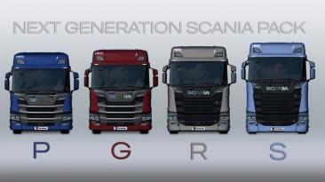 "Euro Truck Simulator 2 ""Грузовик Scania NG P/G/R/S v2.4 (1.41.х)"""