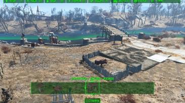 """Fallout 4 """"Уборка всего"""""""