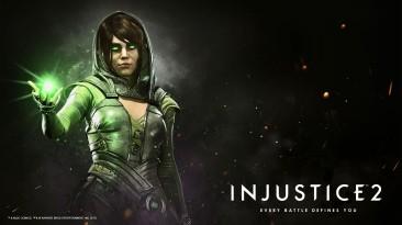 Комплекты игр Warner Bros. Games получили скидки до 90% в Steam