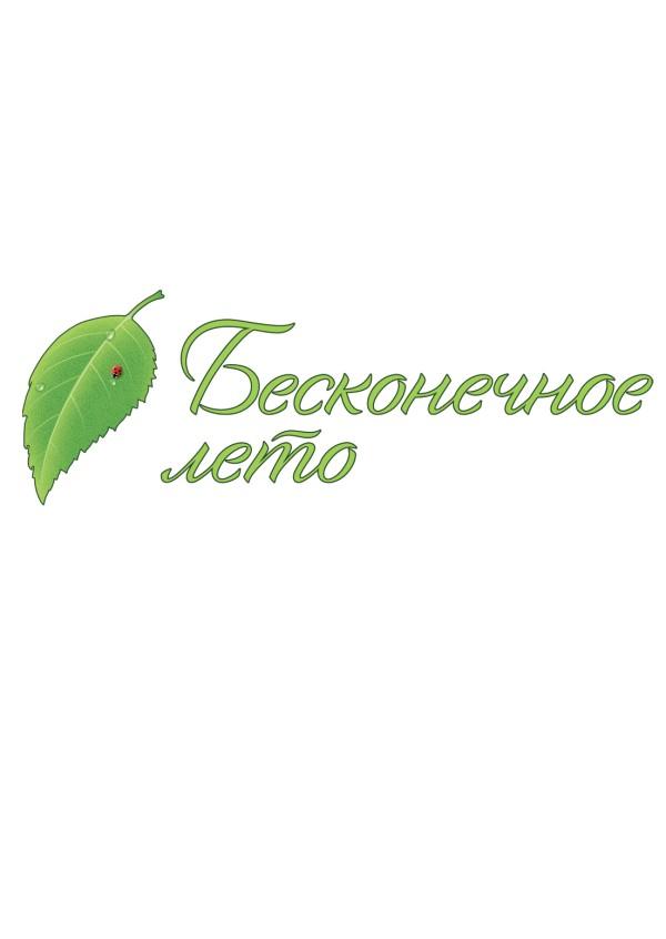 бесконечное лето хентай мод пк
