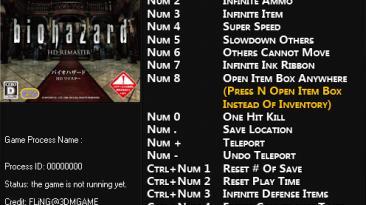 Resident Evil / Biohazard HD REMASTER: Трейнер/Trainer (+16) [1.0] {FLiNG}