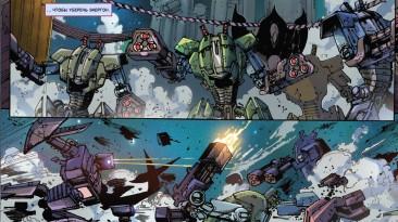 Первый выпуск комикс-приквела Transformers: Fall of Cybertron на русском языке.