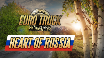 Euro Truck Simulator 2: SCS Software анонсировали DLC Heart of Russia