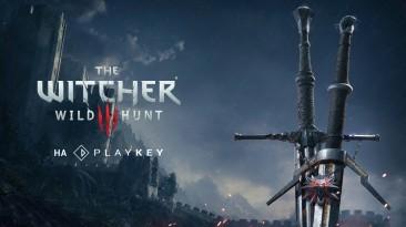 Теперь сыграть в The Witcher 3 можно даже на слабых компьютерах