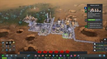 Aven Colony Прохождение на русском #7 - Больше электроэнергии