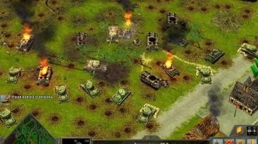 """Блицкриг II """"Карта - Defence"""""""