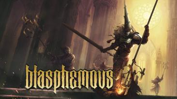 Предзаказы коллекционного издания Blasphemous для Nintendo Switch откроются на следующей неделе