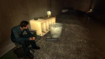 Dark Interval: Part 1 получило крупное обновление для Half-Life 2
