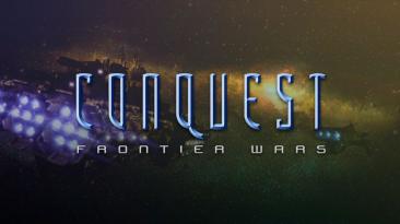 Русификатор текста и звука для Conquest: Frontier Wars - для PC-версии