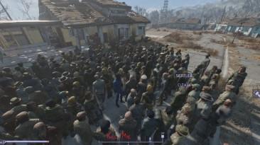 "Fallout 4 ""Увеличенное количество поселенцев"""