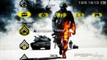 "Battlefield Bad Company 2 ""Тема для PSP"""