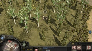 """Company of Heroes: Opposing Fronts """"Карта - Operation Baytown"""""""