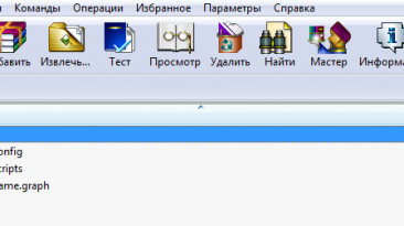 """S.T.A.L.K.E.R.: Shadow of Chernobyl """"Config, scripts и game.graph из 1.004"""""""
