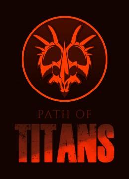Path of Titans