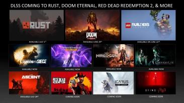 Linux получит DLSS завтра в играх с Vulkan