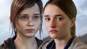 Кейтлин Девер хотела бы сыграть Элли в телевизионной адаптации The Last of Us