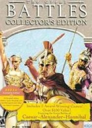 Обложка игры Imperivm: Great Battles of Rome