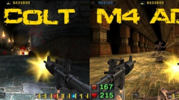 """Serious Sam: The First Encounter """"Colt М4AD by D@rket"""""""