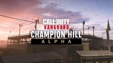 Альфа Call of Duty: Vanguard появилась в базе данных PlayStation Store