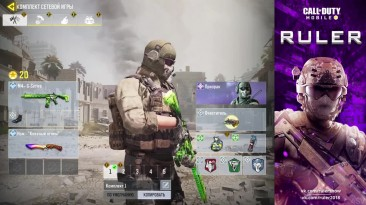 Call of Duty: Mobile - 5 причин почему надо покупать Season pass