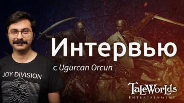 Mount & Blade II: Bannerlord. Блог Разработчиков 88. Интервью