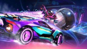 В Rocket League уже доступен второй сезон вместе с обновлением