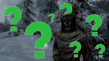 7 вопросов, которые хочется задать разработчикам Скайрима