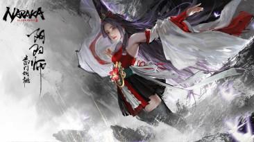 Naraka: Bladepoint использует ботов для более плавного обучения