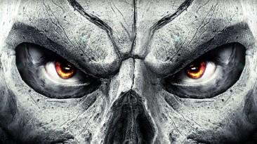 Релиз Darksiders 2 Definitive Edition состоится зимой. Ведется работа над новым проектом в серии