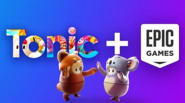 Epic Games купила создателей Fall Guys студию Mediatonic