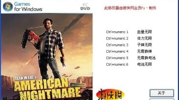 Alan Wake's - American Nightmare: Трейнер/Trainer (+6) [1.00.16.8760] {Fy`}