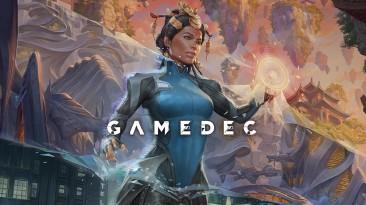 Gamedec отложили до 2021 года