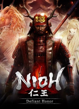 Nioh: Defiant Honour