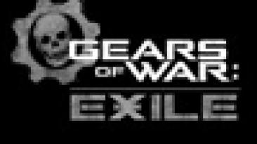 GoW: Triple Pack выйдет 15-го февраля, Gears of War: Exile мелькает на горизонте?