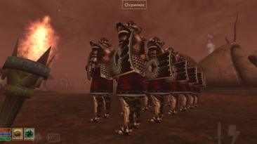 "Morrowind ""Ретекстур Имперской брони на Android"""