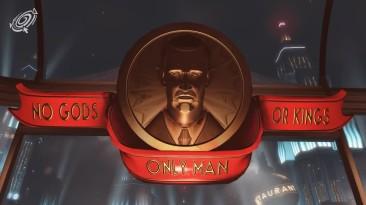Bioshock, философия игры и анализ идей | Биошок как критика объективизма