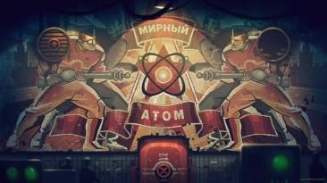 Bunker - пиксельный постсоветский постапокалипсис в форме MMO