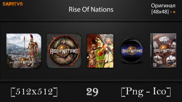 "Rise Of Nations ""Иконки (ArtGamer)"""
