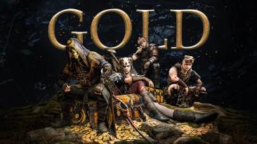 Hood: Outlaws & Legends ушла на золото