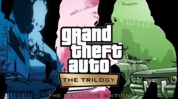 Первые подробности и системные требования GTA: The Trilogy - The Definitive Edition