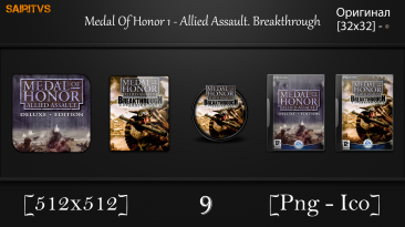 "Medal Of Honor: Allied Assault. Breakthrough ""Иконки (ArtGamer)"""