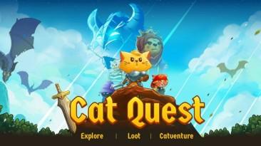 Cat Quest получит физическое издание для Switch