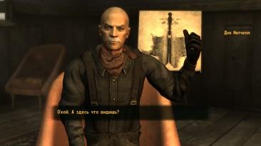 Доктор Митчелл - ключевой персонаж Fallout: New Vegas, которому уделено очень мало внимания