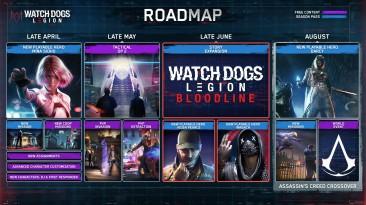 Сюжетное дополнение Bloodline для Watch Dogs Legion выйдет в конце июня