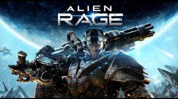 Первый геймплейный трейлер Alien Rage