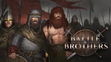 Battle Brothers ждёт продолжение?