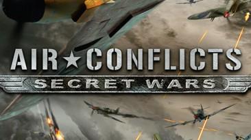 Русификатор Air Conflicts: Secret Wars [Полный] {для Steam версии}